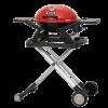lifestyle appliances bbq tek with trolley LFS206 LFS207 768x768